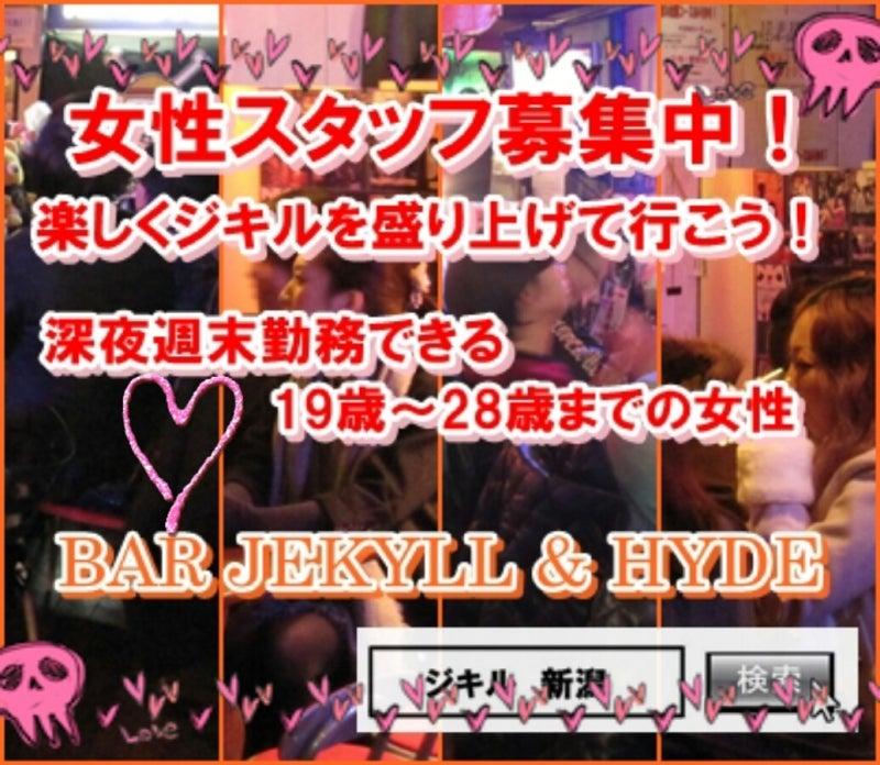 2014-01-22_12.18.20.jpg