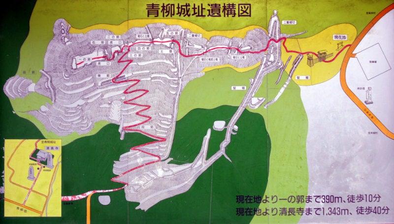 青柳城①/案内図