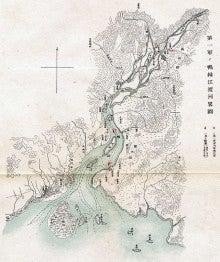鴨緑江会戦 | 戦車のブログ