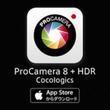 Procamera8…