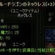 +3アクセ