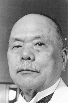 三井清一郎