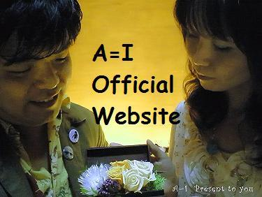 A=I Official Website