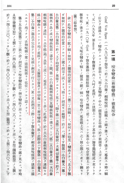Similar to (page 1) - Japanese...