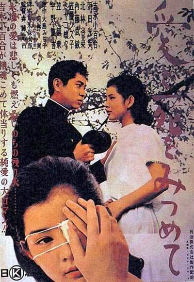 映画 ある愛の詩 - allcinema