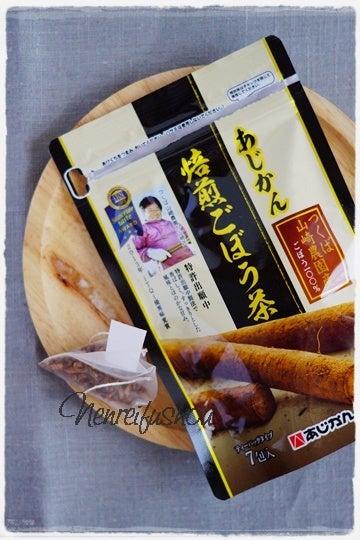 ごぼう茶1.JPG
