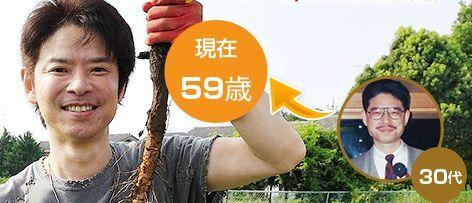 ごぼう茶5.JPG