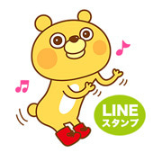 LINE-RST