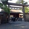 伊勢神宮の御垣内参拝の画像