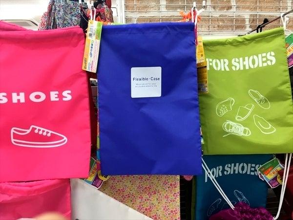 100円で万能な色んなものが収納できる防水巾着からナチュラルなバッグ!