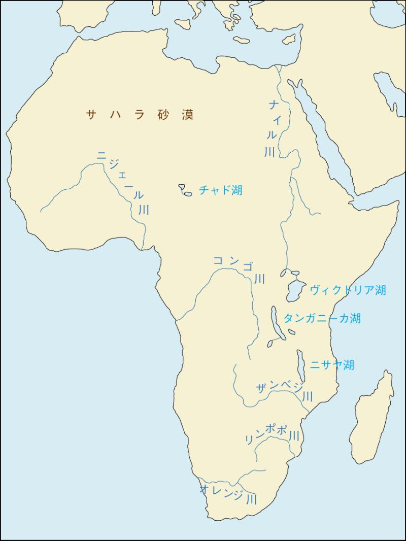 アフリカ 地形