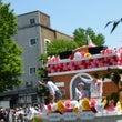 横浜のパレード