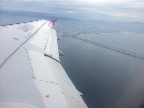 関空への橋