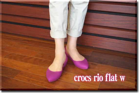 crocs rio flat w