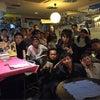 木村裕子の「年末年始でハッピー祈願」特別車掌乗務!の画像