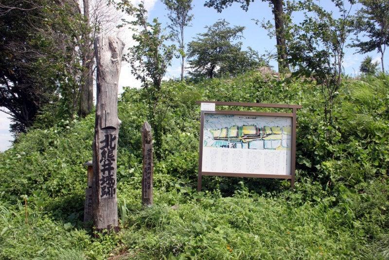 北熊井城/②標柱と説明板