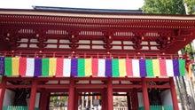 高野山 金剛峰寺 中門