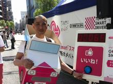 銀座柳まつりパレード東京スマートドライバー3