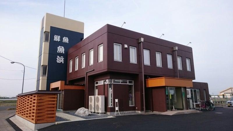 上三川町「魚浜」オープン | はちのブログ