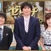 日本テレビ 「ゼロイチ」  見て下さい ♪の画像