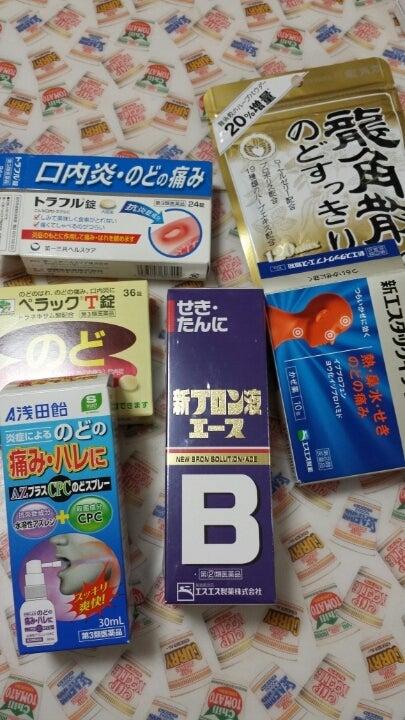 腺 効く 腫れ 扁桃 の 薬 に 病院嫌いな僕も扁桃腺炎が市販の薬とある食べ物で治りました