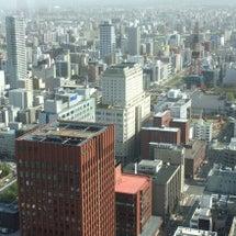 JRタワー38階