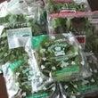 お野菜いっぱい頂いち…