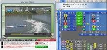 琵琶湖競艇展示リプレイ