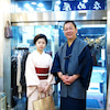 ■東京人・2015年6月号 東をどり 新ばし芸者・小花さん、ちよ美さん 日本の粋、日本の綺麗。の画像
