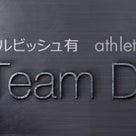 ☆スタッフより From Staff☆ 「Team Darvish」ご報告の記事より
