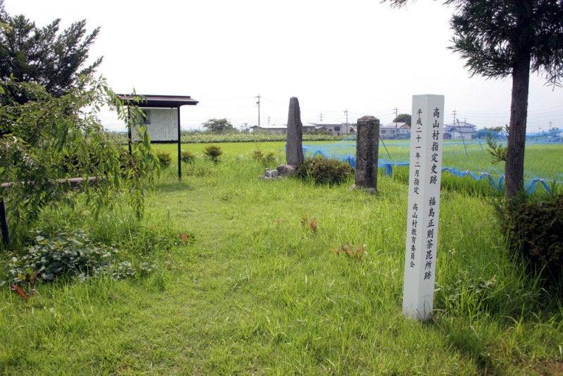 福島正則館/④荼毘の地