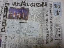 朝雲新聞 | 漂泊する想い