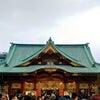 神田祭に行ってきました!の画像