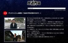 築地まぐろ藤田社長ブログ祇園 「 鮨 まつもと 」! 木曜スペシャル