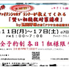 第25弾 ファイナンシャルプランナーが教えてくれる「賢く保険に入るには・・・」  玉田 好希さんの画像
