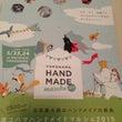 HAND MADE …