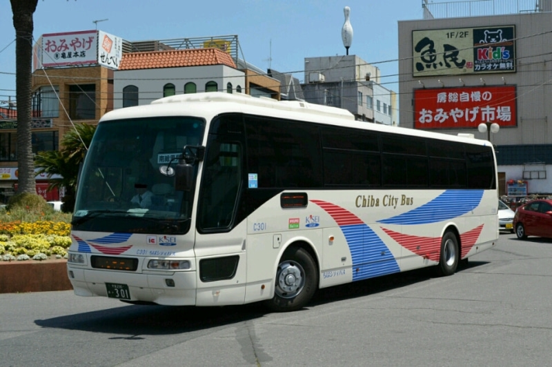 ちばシティバス C301 | 房州 Bus...