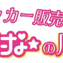 お休みの日はシューティングレンジにGO(^^)(^^)(^^)の記事に添付されている画像