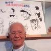 漫画家協会賞の選考会の画像