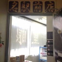 画像 大阪・難波から【千里眼 名駅前店】への道順♡ の記事より 14つ目