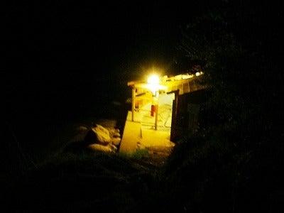 夜の岩風呂