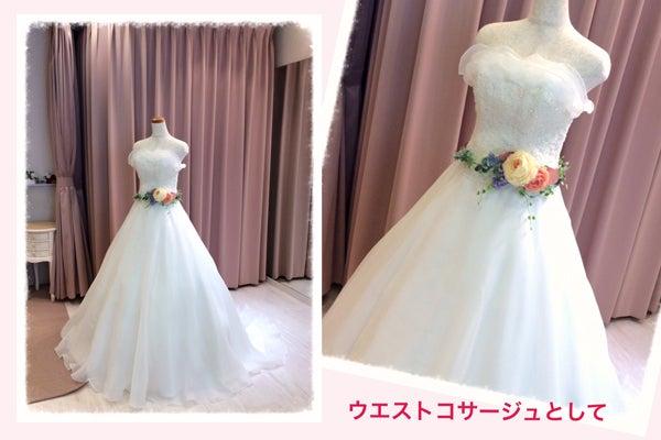 簡単フラワーアレンジ~ウエディングドレスがフラワードレスに(^^)~|ウエディングドレスのブランニューエリー erikaのブログ