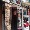 悟空 渋谷店/リーズナブルな価格で海鮮チリソースランチ!の画像