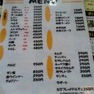 魚こくらぁめん 730円@ラーメン天天(茨城県水戸市)の記事より