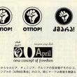 (408)革命ビジネ…