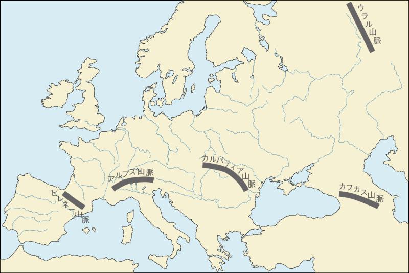 すべての講義 世界の山脈 地図 : ... 世界の主要地形について