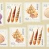 6月5日発売「夏のグリーティング切手」☆の画像