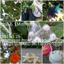 IMG_20150515_155147536.jpg
