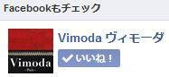 Vimoda facebook