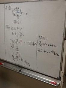 算数力は感動したときに伸びていきます ふるやまんの